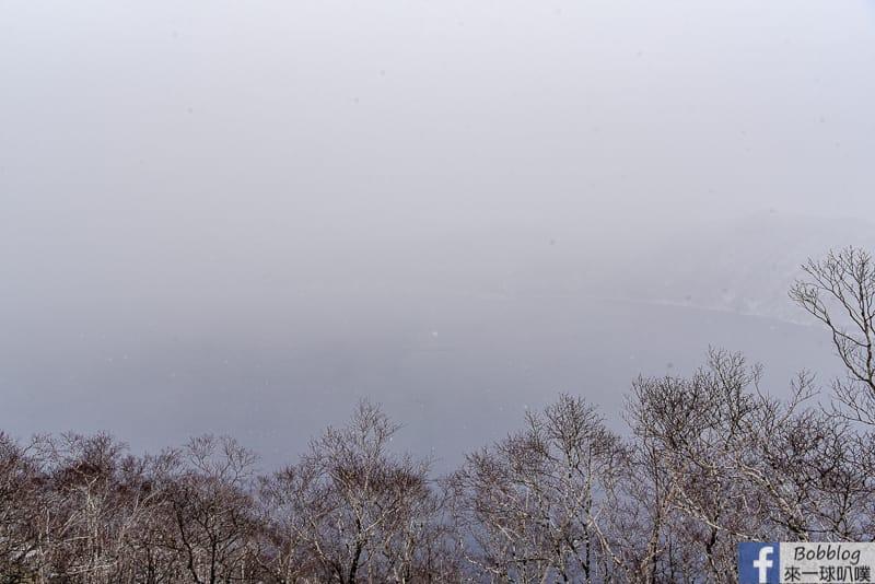 Lake Mashu winter 10