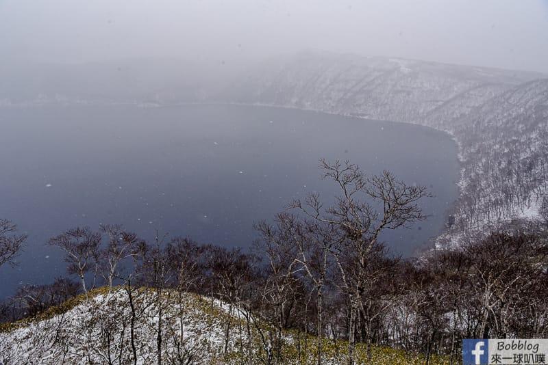 Lake Mashu winter 15