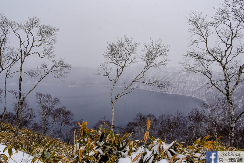 Lake Mashu winter 19