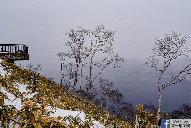 Lake Mashu winter 20