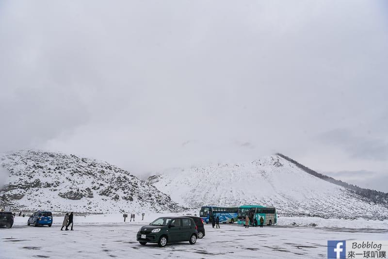 Mount Iozan 46
