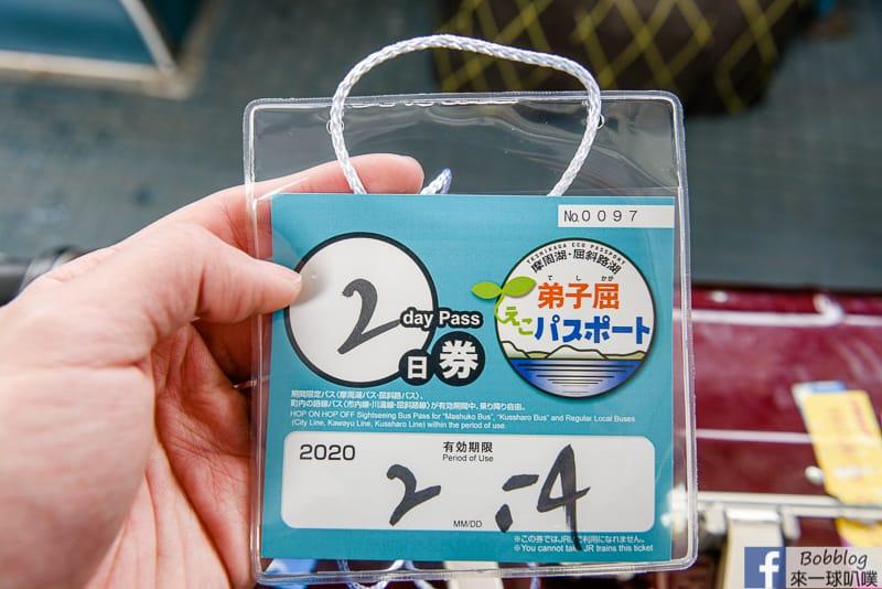 網站近期文章:道東弟子屈必買交通票券-弟子屈環保護照(弟子屈えこパスポー)