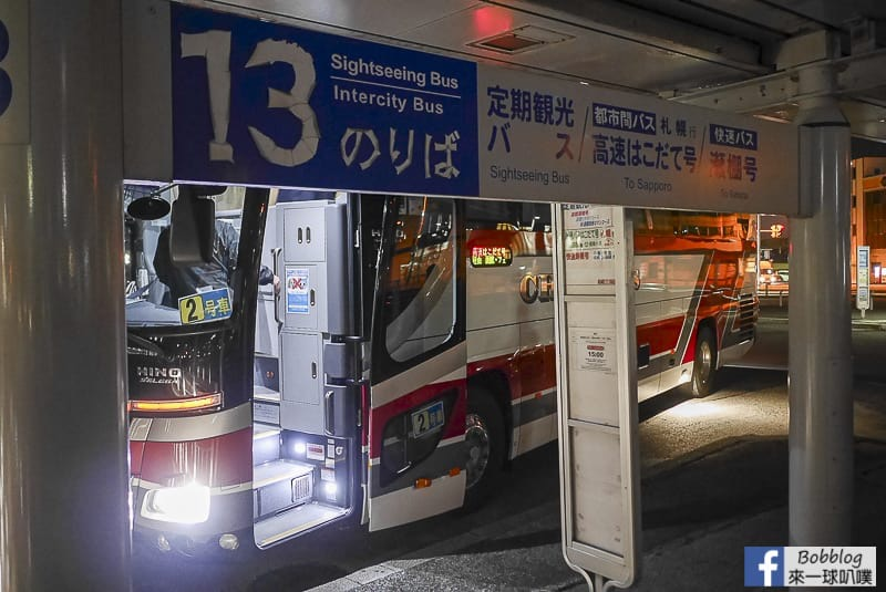 Sapporo to hakodate bus 11
