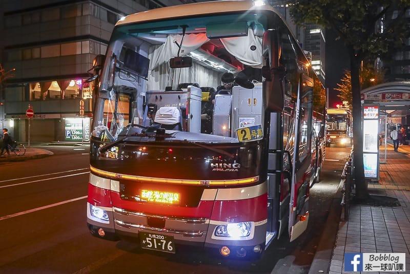 Sapporo to hakodate bus 5