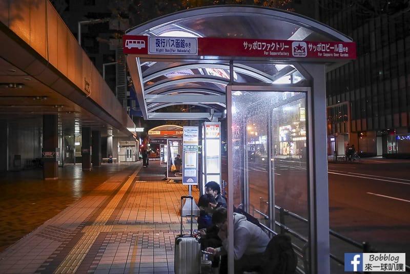 Sapporo to hakodate bus