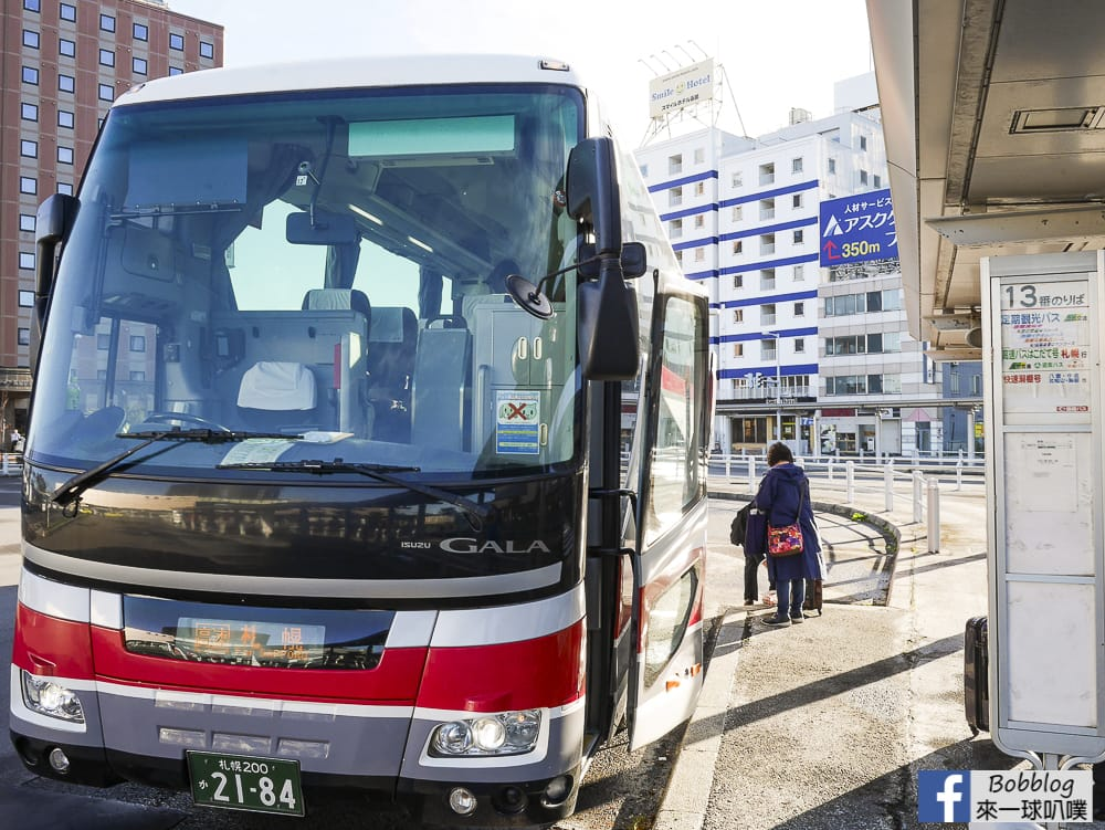 延伸閱讀:札幌到函館交通-札幌到函館高速巴士,函館到札幌高速巴士(預約,時刻表)