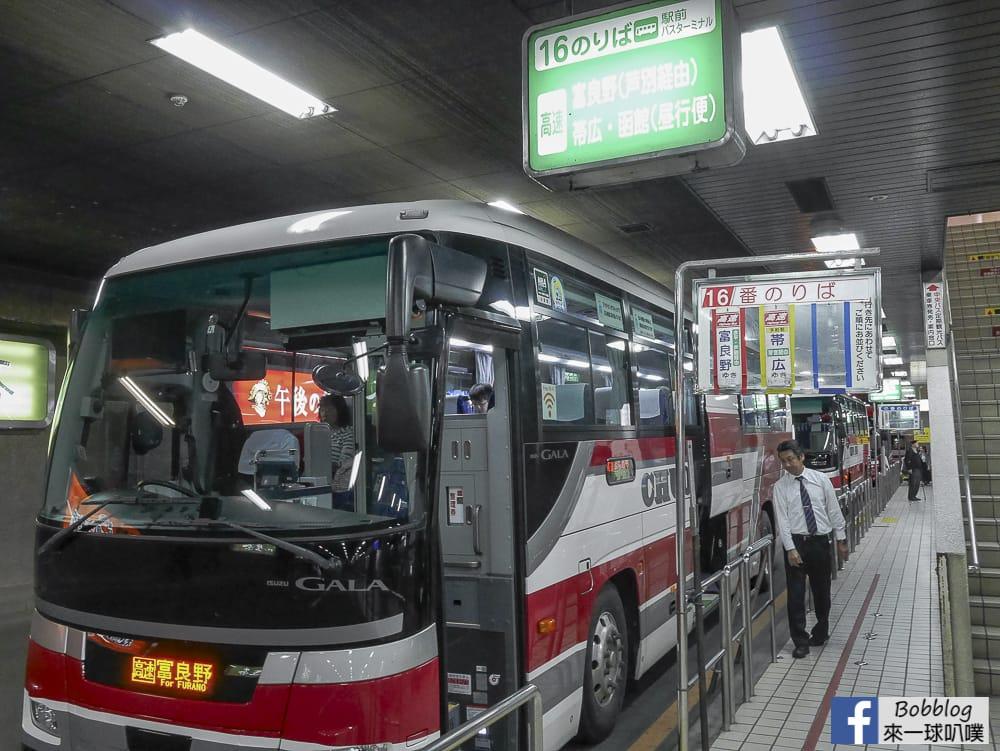 Sapporo to Furano bus 6
