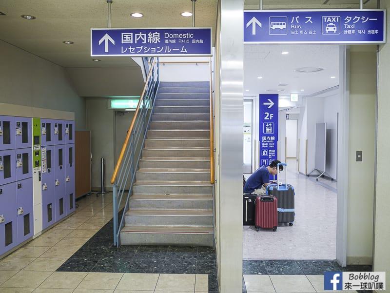 Hakodate airport 15