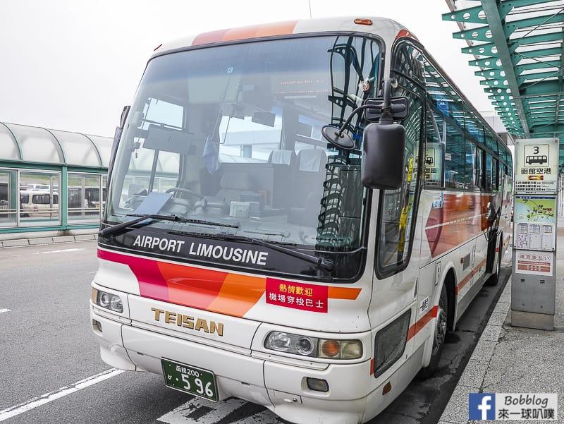 Hakodate airport 20