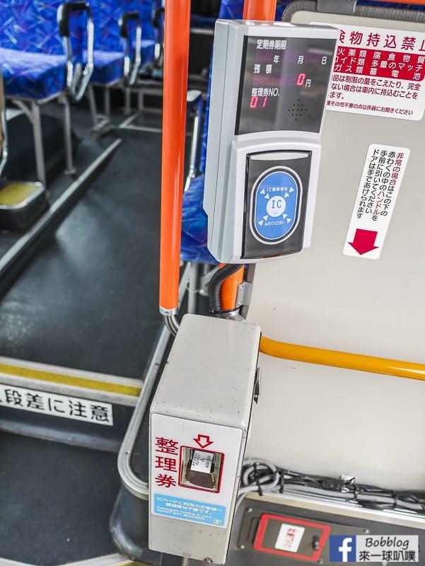 Hakodate airport 23