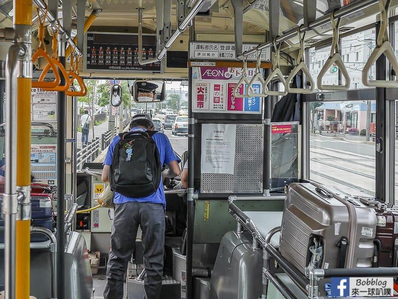 Hakodate airport depart 3