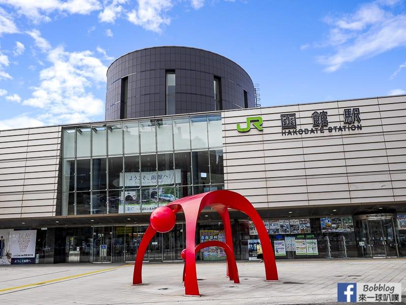 Hakodate station 43
