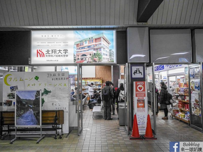 kitami-station-11
