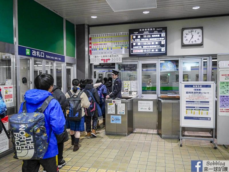 kitami-station-15