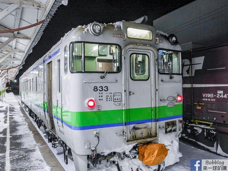 kitami-station-16