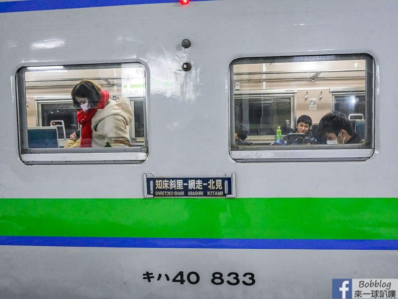 kitami-station-17