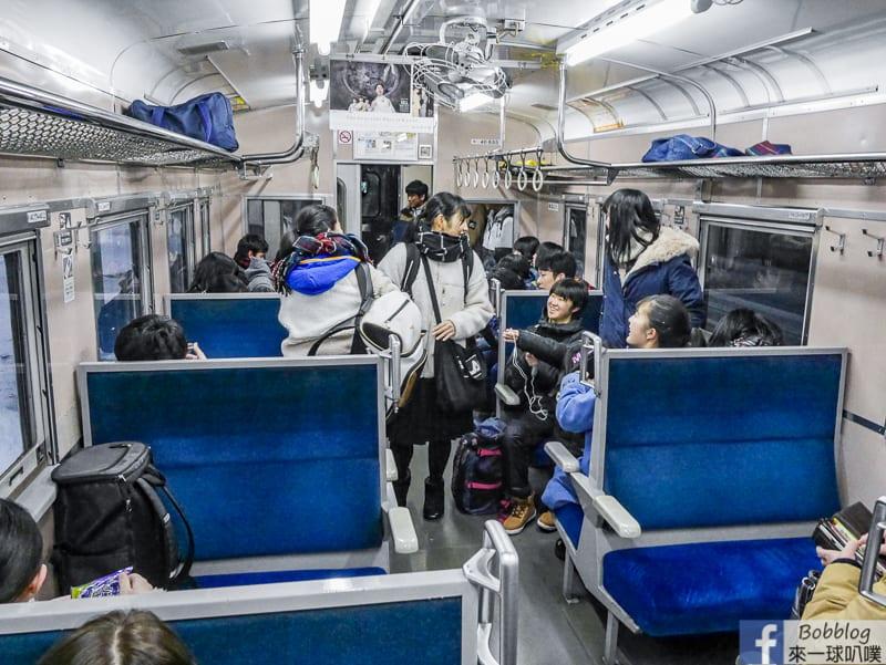 kitami-station-18