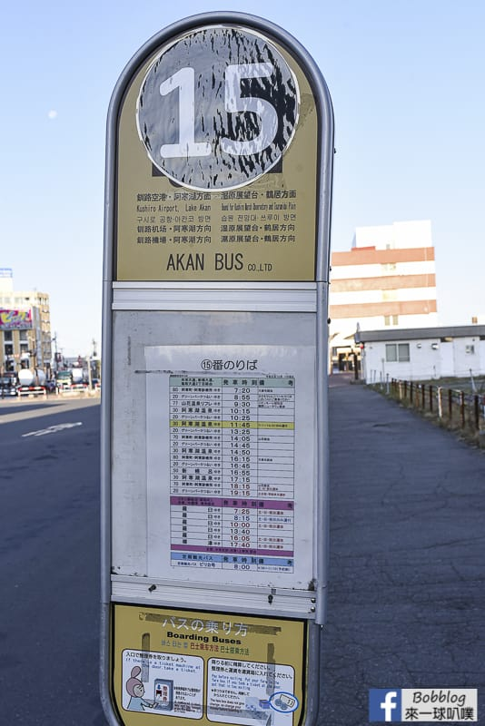 Akan bus 13