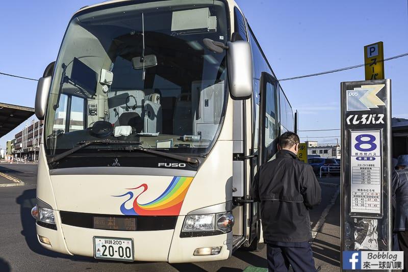 Akan bus 16