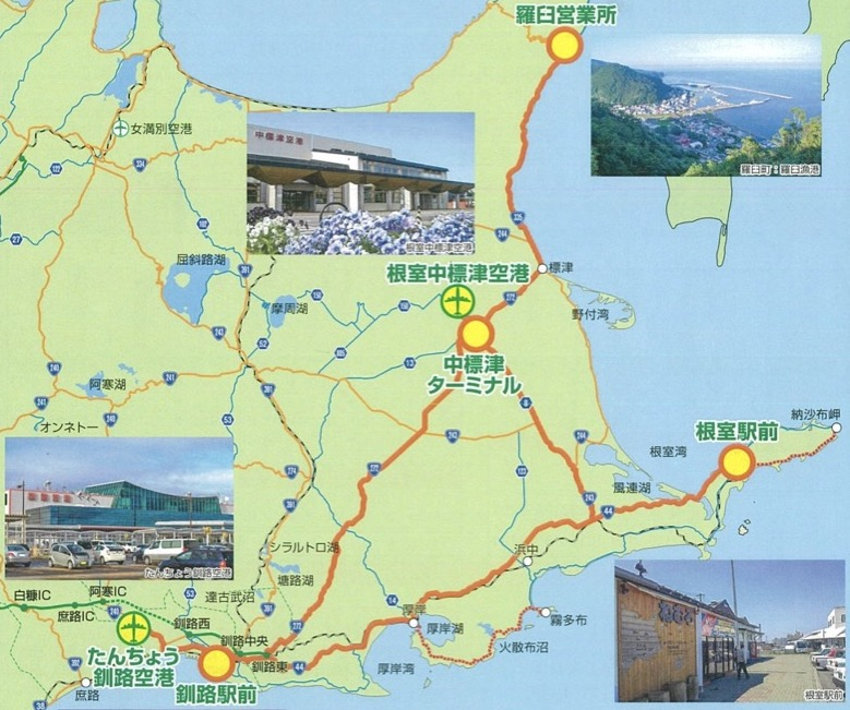 北海道知床半島交通整理(巴士路線,JR鐵路轉乘,交通票券)