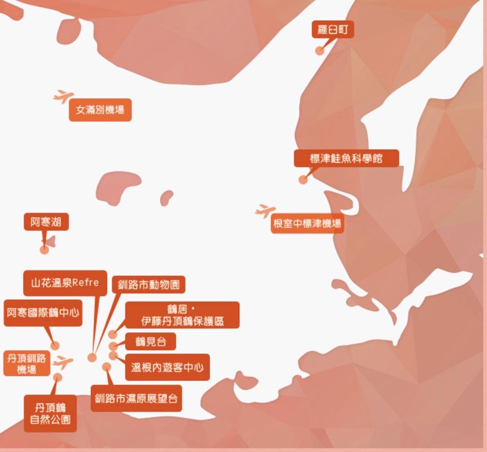 北海道釧路交通|札幌,函館,旭川,帶廣,網走到釧路交通(巴士,JR鐵路)