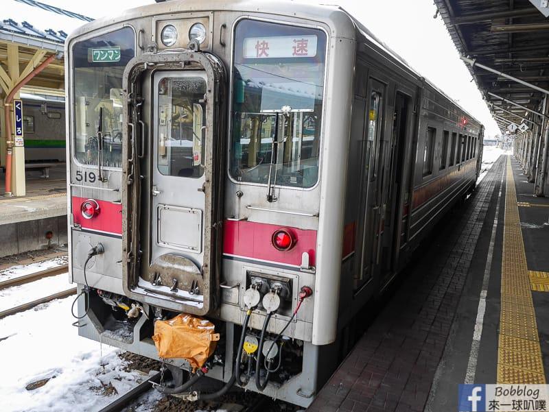 Kushiro to Abashiri 11