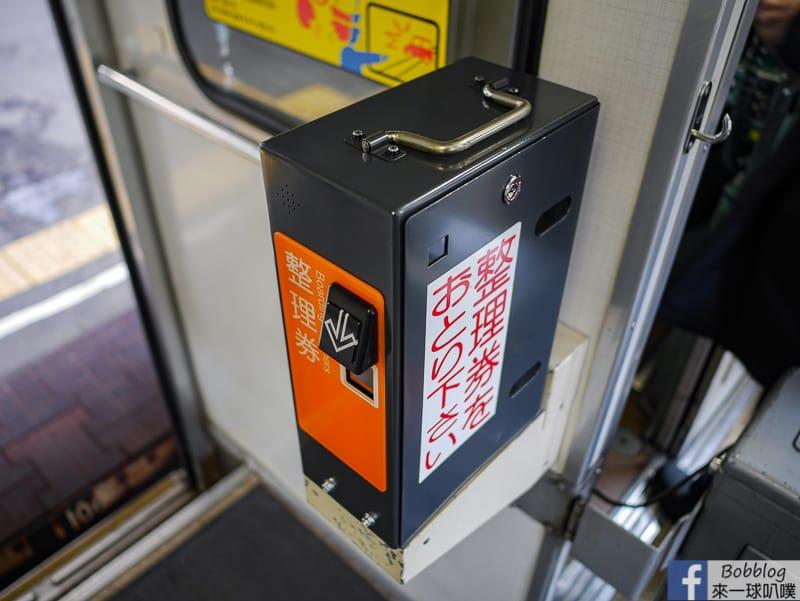 Kushiro to Abashiri 12