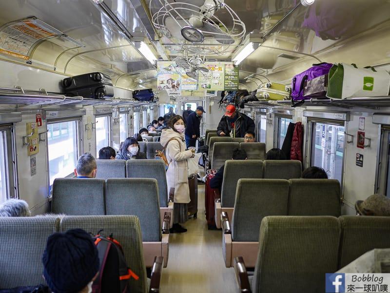 Kushiro to Abashiri 14