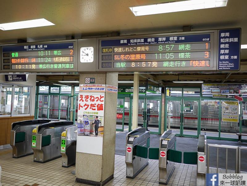 Kushiro to Abashiri 9