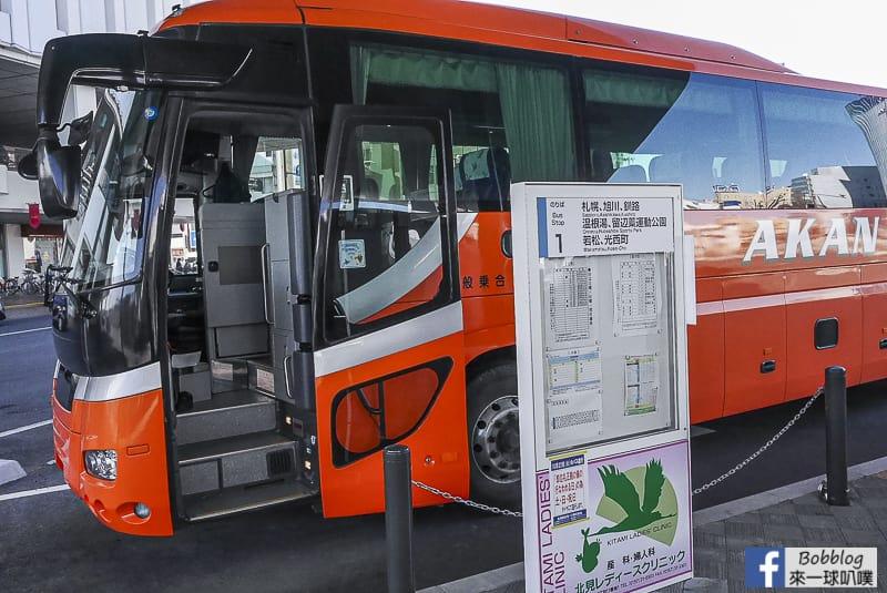 Akan bus terminal 22