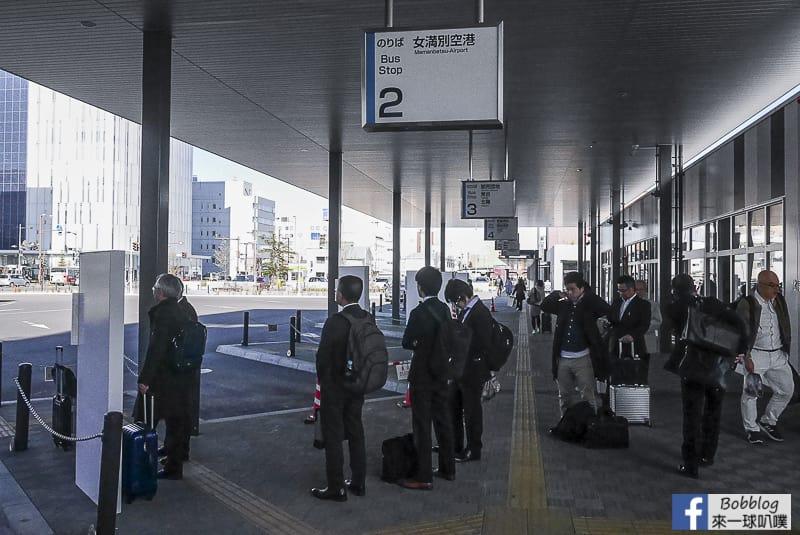Akan bus terminal 23