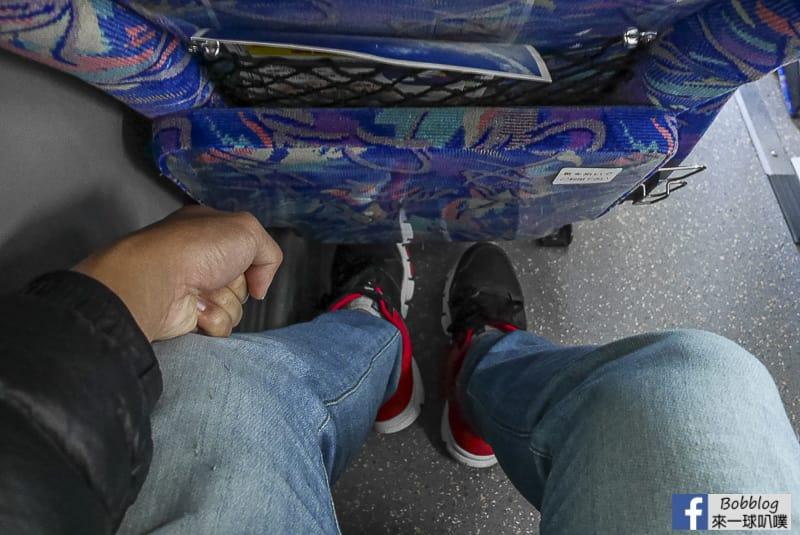 Akan bus terminal 7
