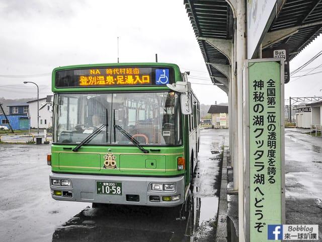 2019札幌,函館,新千歲機場,洞爺湖到登別溫泉交通(含旅館接駁巴士) @來一球叭噗日本自助攻略
