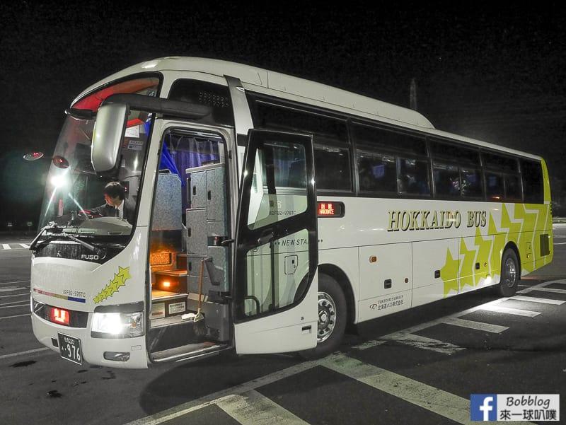 延伸閱讀:札幌到函館巴士-札幌函館新星號(本次搭夜間巴士,乘車位置,預約方式)