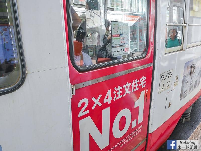 Sapporo streetcaar 14
