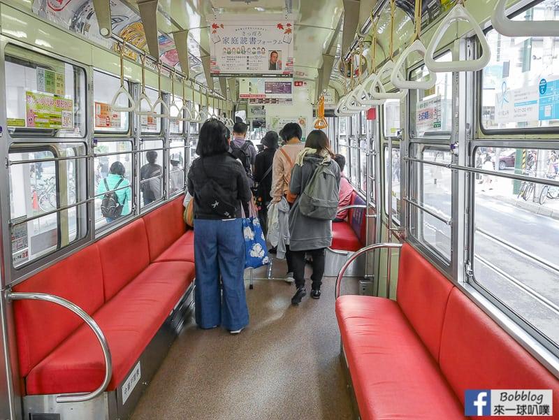 Sapporo streetcaar 17