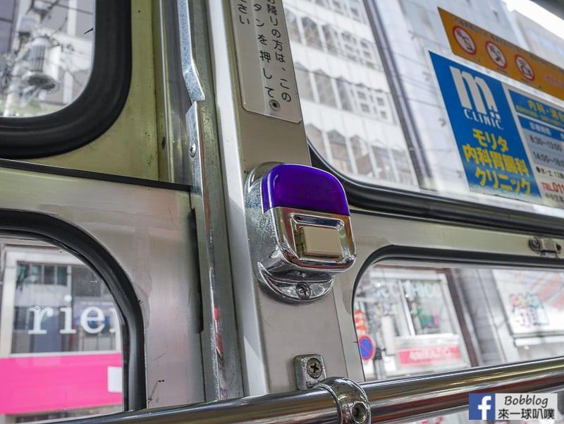 Sapporo streetcaar 22