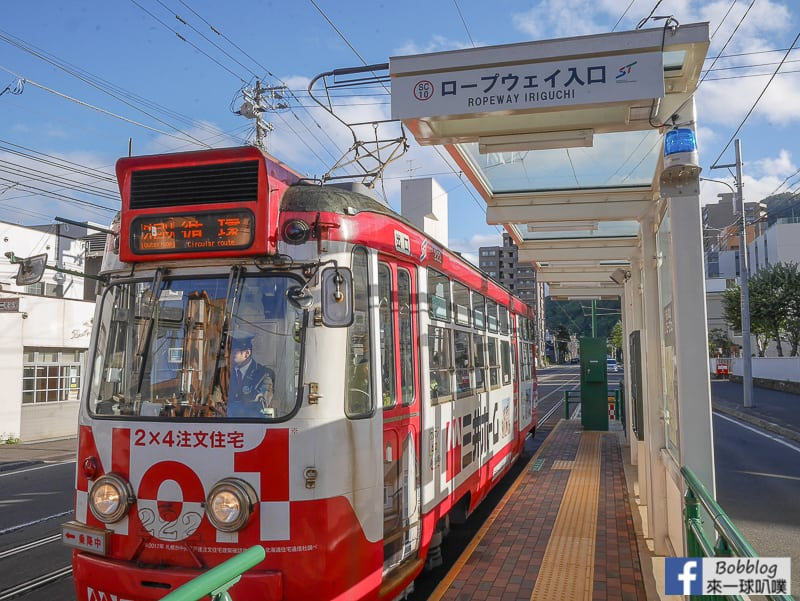 Sapporo streetcaar 26