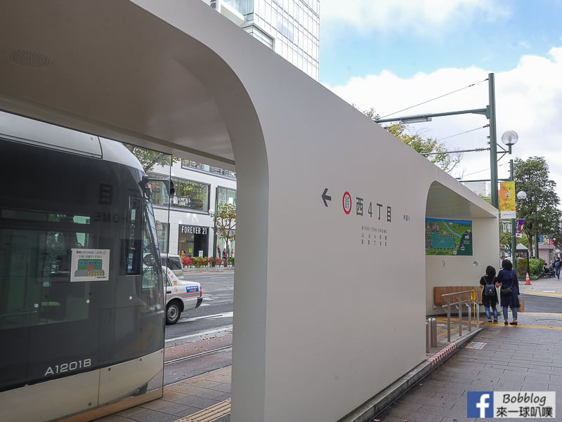 Sapporo streetcaar 7