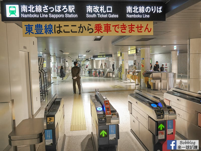 Sapporo subway 12