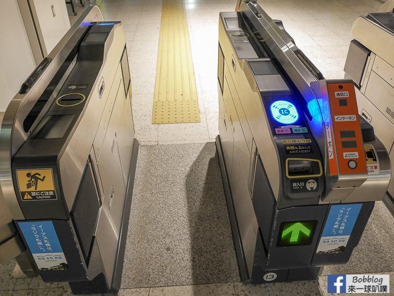 Sapporo subway 13