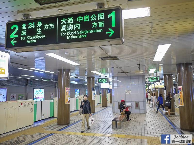 Sapporo subway 16