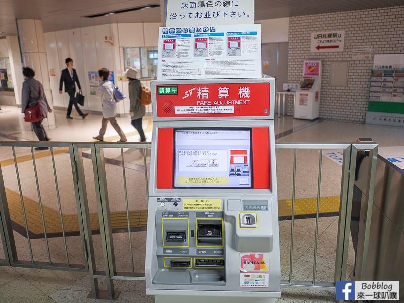 Sapporo subway 19