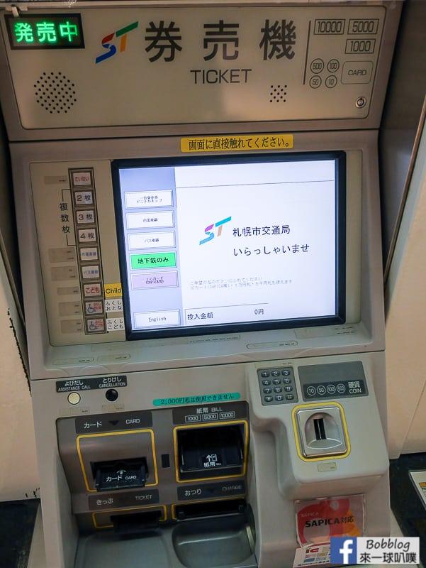 Sapporo subway 2