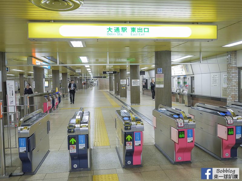 Sapporo subway 26