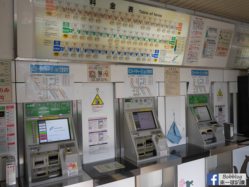 Sapporo subway 27