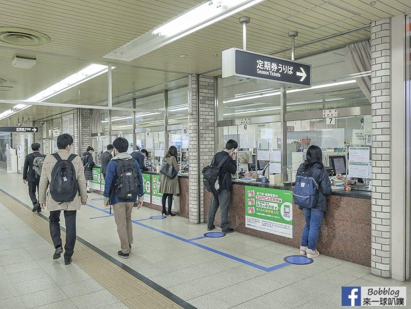 Sapporo subway 29