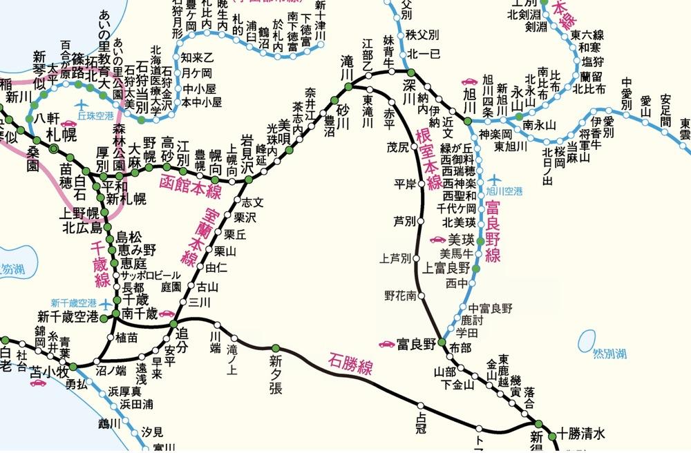 札幌到富良野高速巴士(高速富良野號車資,時刻表,搭車地點)