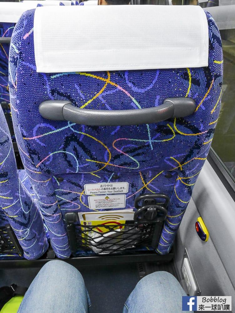 Sapporo to Furano bus 10