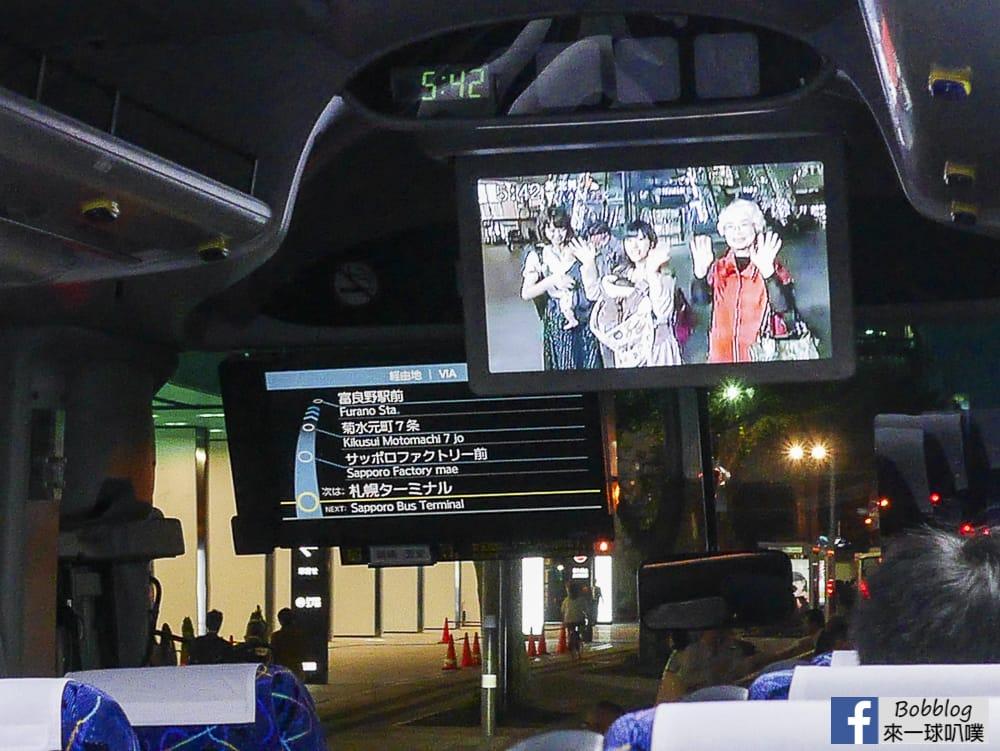 Sapporo to Furano bus 14